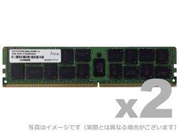 アドテック サーバー用 DDR4-2400 RDIMM 8GBx2 SR ADS2400D-R8GSW
