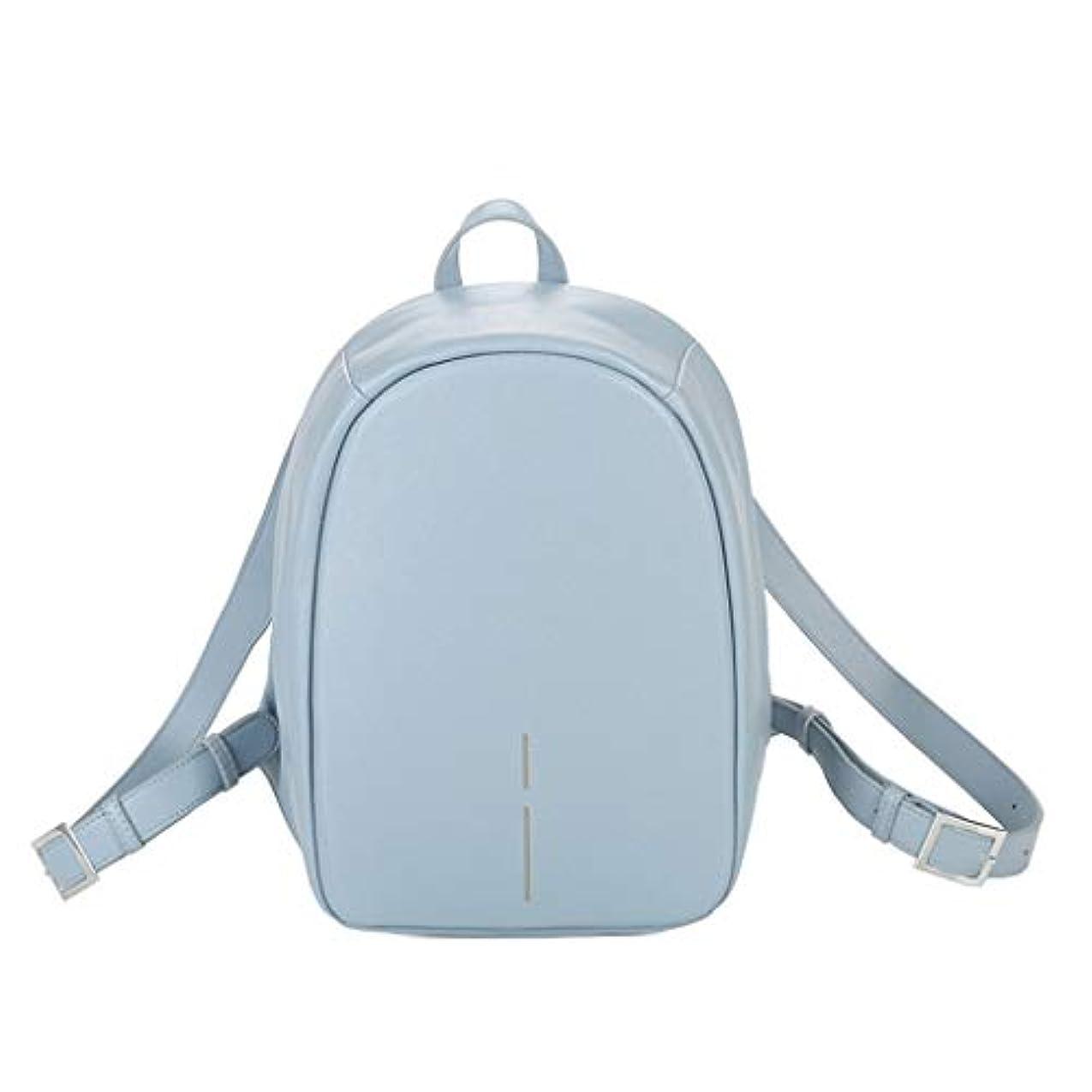 鏡生き残り軽減女性のためのコンピュータバックパックシンプルなレザーバックパック気質多機能旅行小さなバックパック多機能ブックバッグ用十代の若者たち女の子ジュニアミドルカレッジバッグ