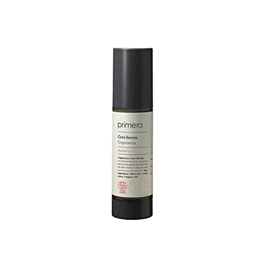 バンガロースツール弾力性のある【primera公式】プリメラ オーガニアンス クリーム 50ml/primera Organience Cream 50ml