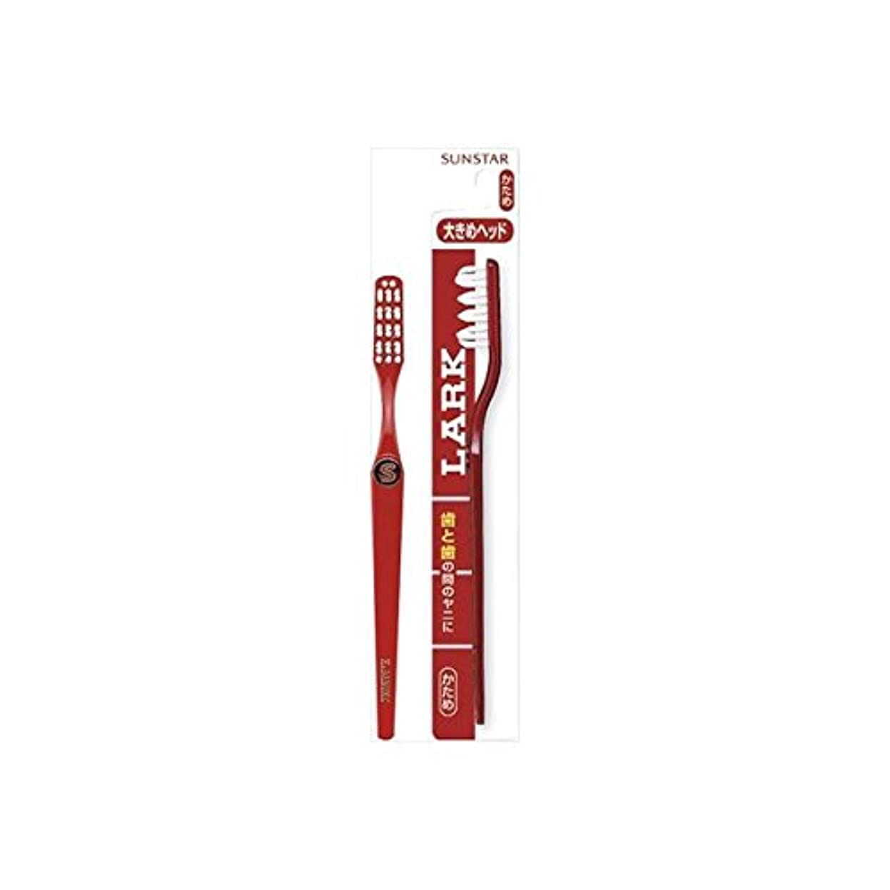 性別掘る暖かさサンスター ラーク 歯ブラシ レギュラーヘッド × 6 点セット