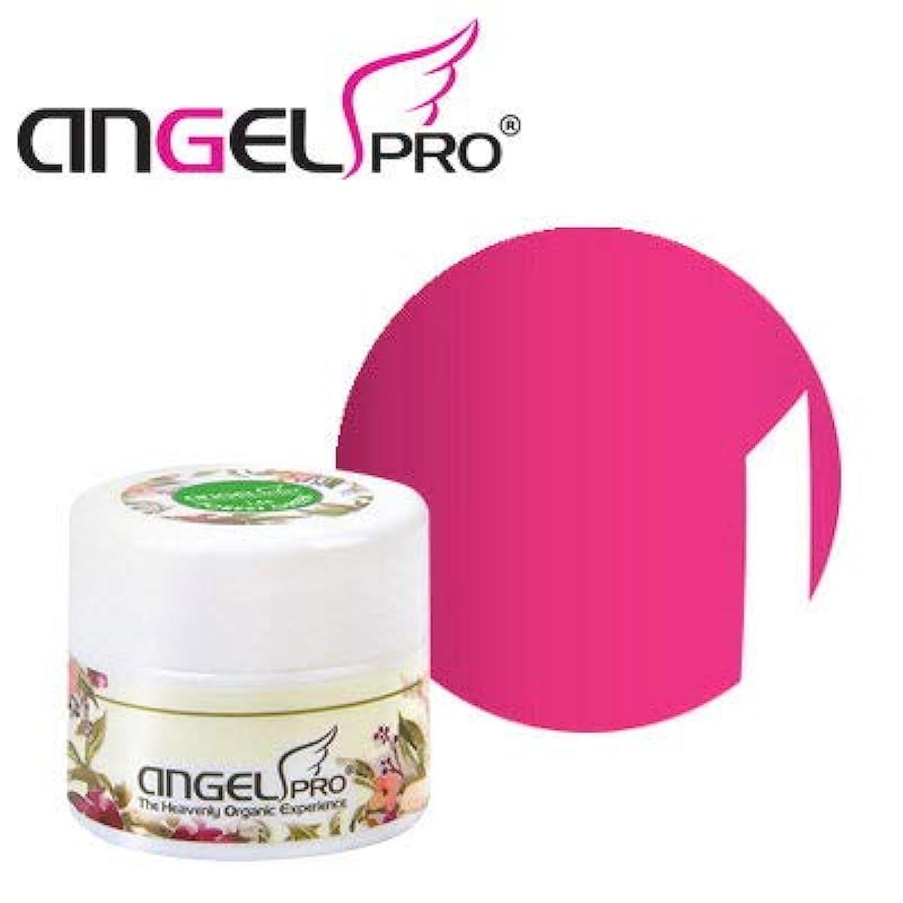 魅惑する魅了する代名詞ANGEL PRO ポットジェリー #23 RASPBERRY 4g