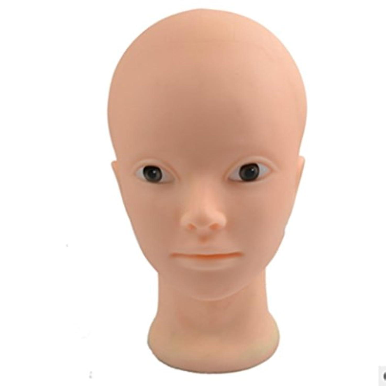 化学薬品過剰取り壊す25センチウィッグヘッド金型、ポリ塩化ビニールのプラスチック製の人形の鍼療法の練習はげとメガネスカーフモデルウィッグヘッド ヘアケア (色 : ホワイト)