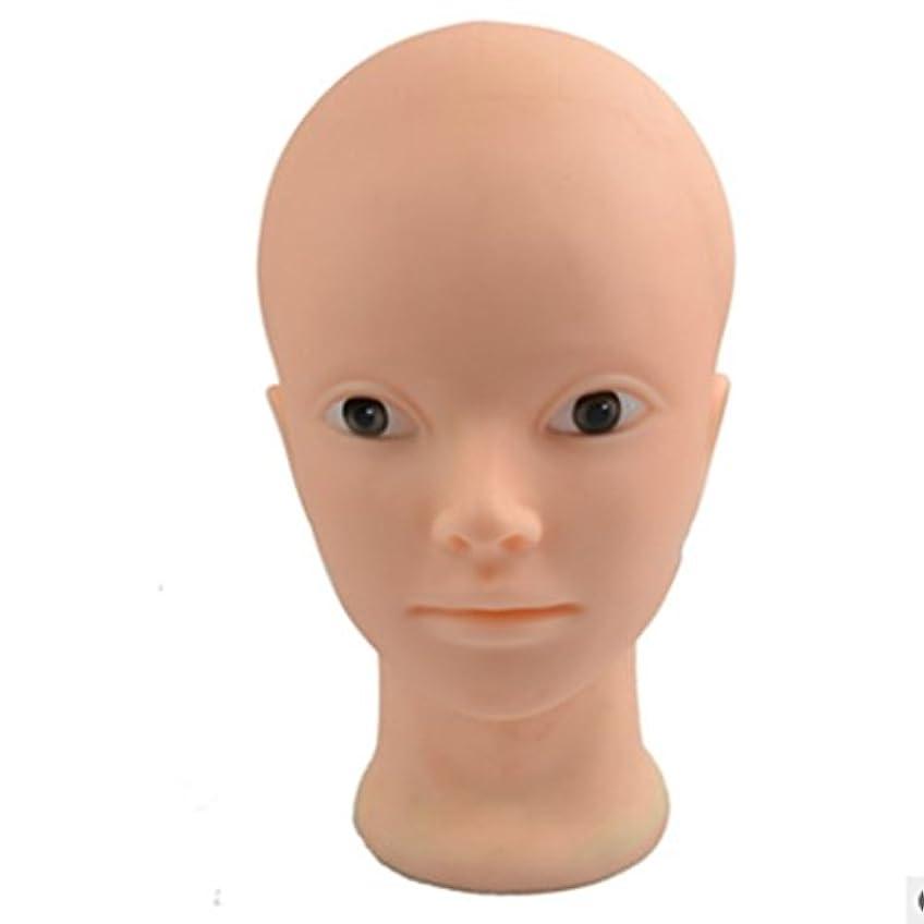 バース衣服思春期25センチウィッグヘッド金型、ポリ塩化ビニールのプラスチック製の人形の鍼療法の練習はげとメガネスカーフモデルウィッグヘッド ヘアケア (色 : ホワイト)