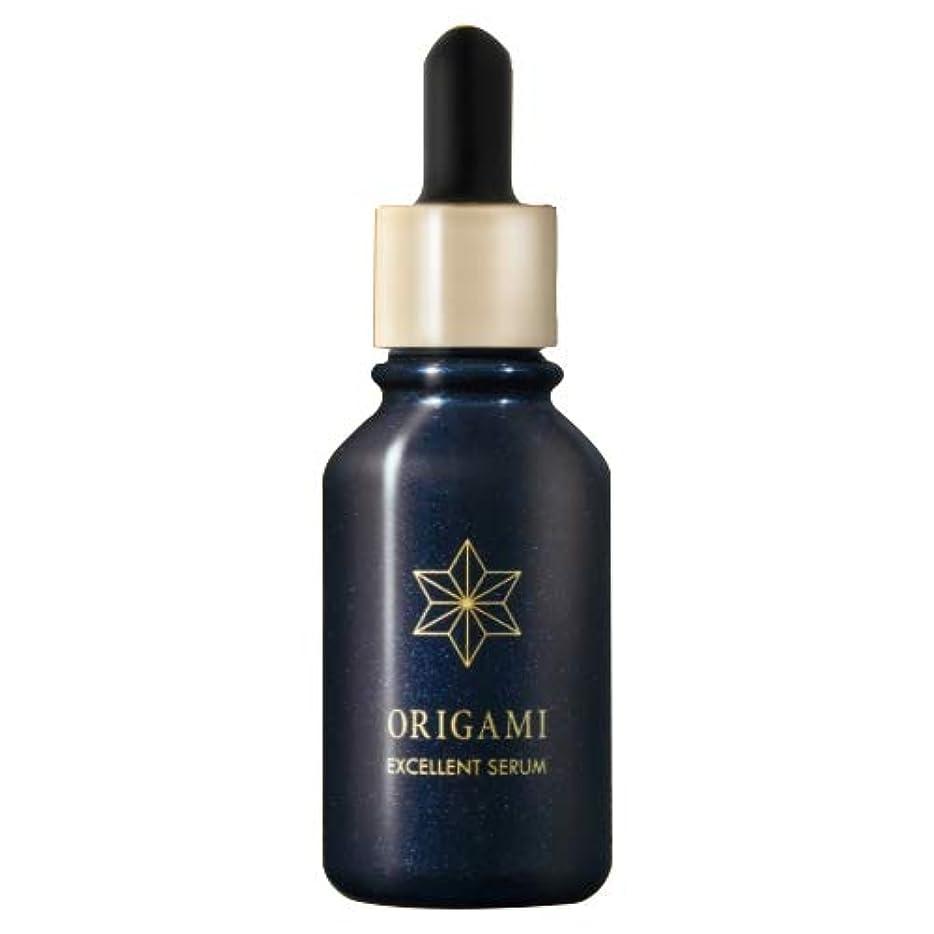 三十包帯謝罪するORIGAMI エクセレントセラム 保湿美容液 40ml ヒト幹細胞培養液配合