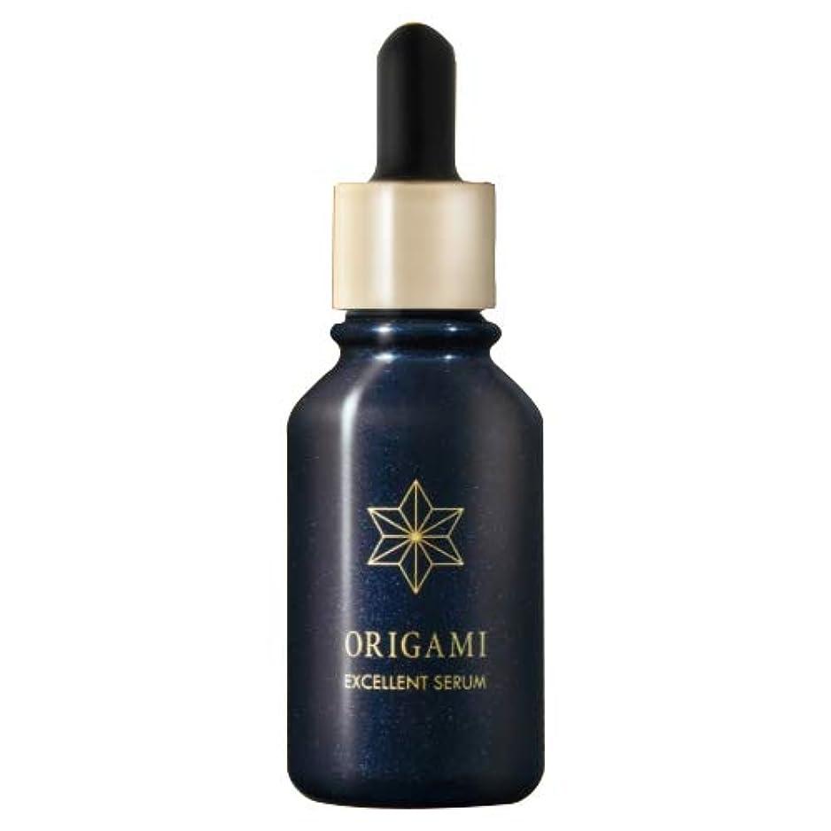 充実溢れんばかりの評価ORIGAMI エクセレントセラム 保湿美容液 40ml ヒト幹細胞培養液配合