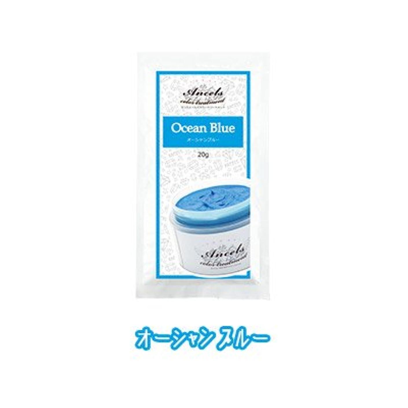 銛憂鬱な順番エンシェールズ カラートリートメントバター プチ(お試しサイズ) オーシャンブルー 20g