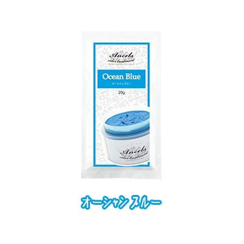 ラバ雑品パットエンシェールズ カラートリートメントバター プチ(お試しサイズ) オーシャンブルー 20g