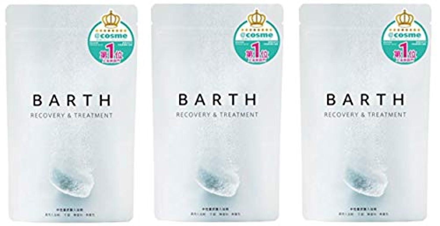 まぶしさシネマ放つ【まとめ買い】BARTH【バース】入浴剤 中性 重炭酸 9錠入り×3袋 (炭酸泉 無香料 保湿 発汗)