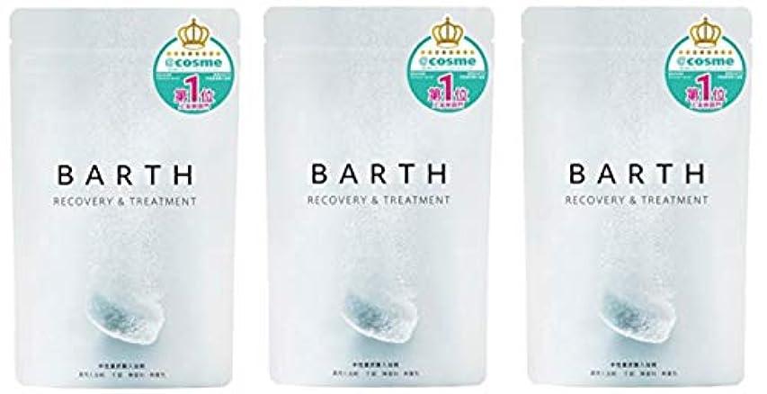 ドナー階層わずかな【まとめ買い】BARTH【バース】入浴剤 中性 重炭酸 9錠入り×3袋 (炭酸泉 無香料 保湿 発汗)