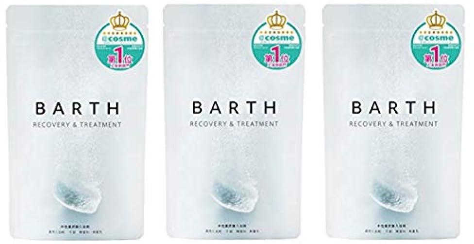 月曜アメリカ尊敬する【まとめ買い】BARTH【バース】入浴剤 中性 重炭酸 9錠入り×3袋 (炭酸泉 無香料 保湿 発汗)