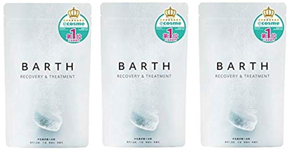 横たわるマナー明るい【まとめ買い】BARTH【バース】入浴剤 中性 重炭酸 9錠入り×3袋 (炭酸泉 無香料 保湿 発汗)