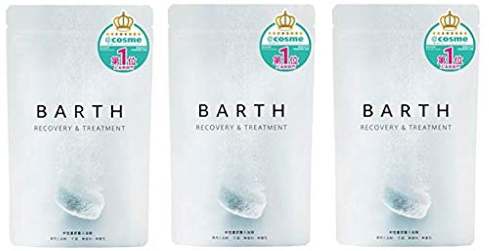 オペラオプション常習的【まとめ買い】BARTH【バース】入浴剤 中性 重炭酸 9錠入り×3袋 (炭酸泉 無香料 保湿 発汗)