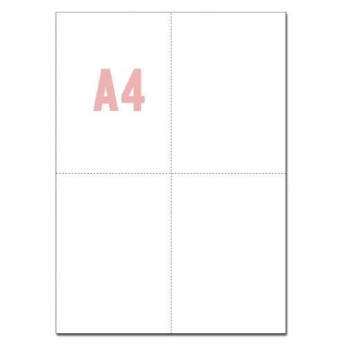 A4サイズ 4分割 マイクロミシン目入りPPC用紙 (500...