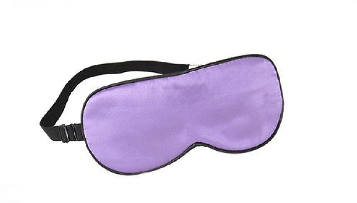 毎月朝食を食べる繰り返したシルクアイマスクアイシェードカバー調節可能なストラップ付睡眠用ヴィオレアイマスク