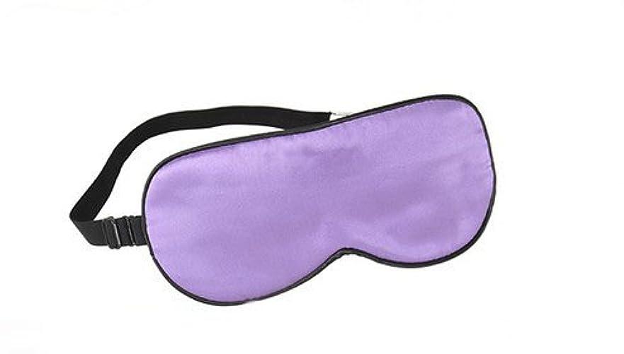 パンフレットアナウンサーアナウンサーシルクアイマスクアイシェードカバー調節可能なストラップ付睡眠用ヴィオレアイマスク