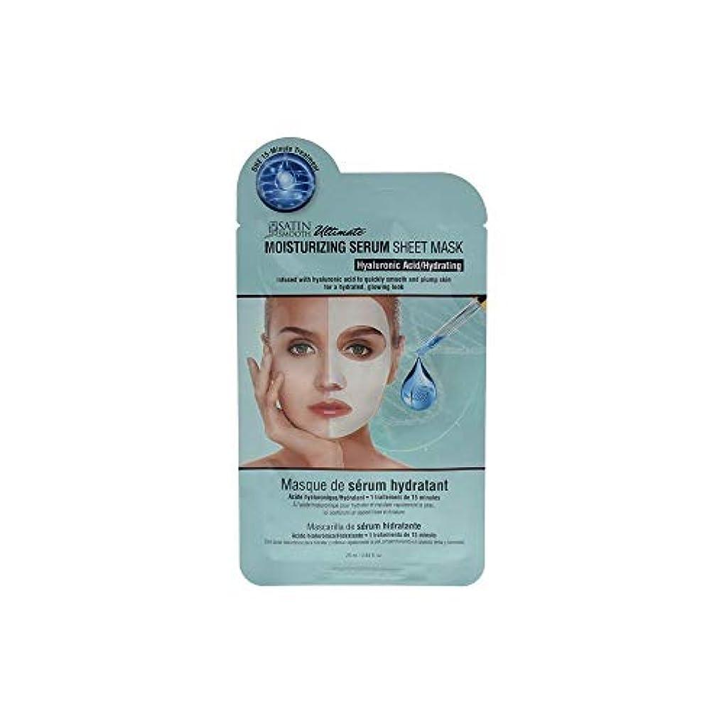 愛国的な看板適切にMoisturizing Serum Sheet Mask