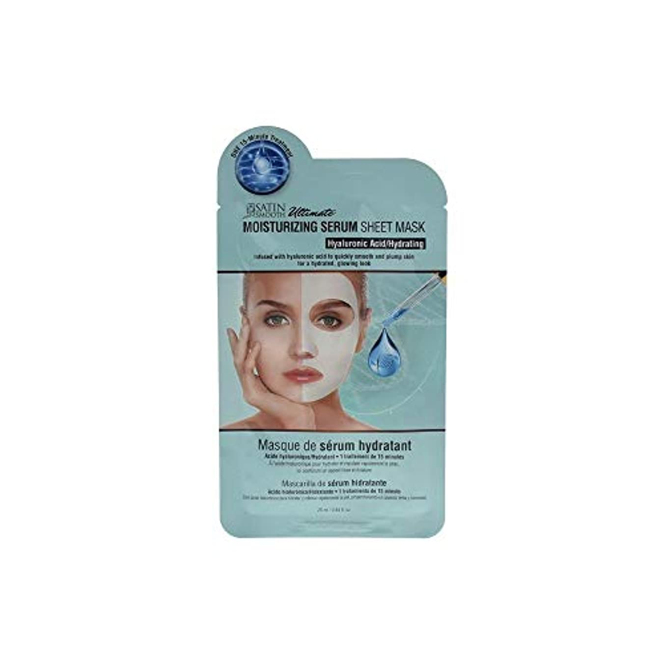 貢献空中リネンMoisturizing Serum Sheet Mask