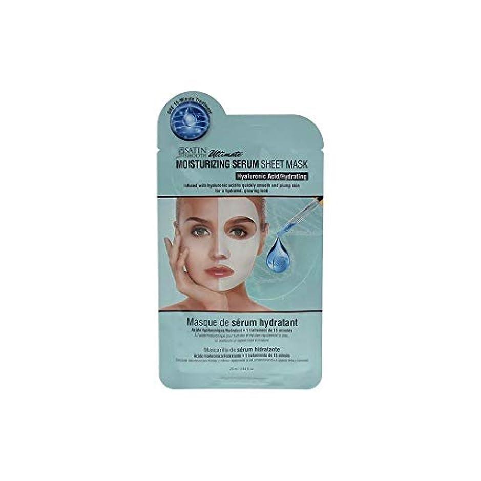 写真を描くパーチナシティ宣伝Moisturizing Serum Sheet Mask