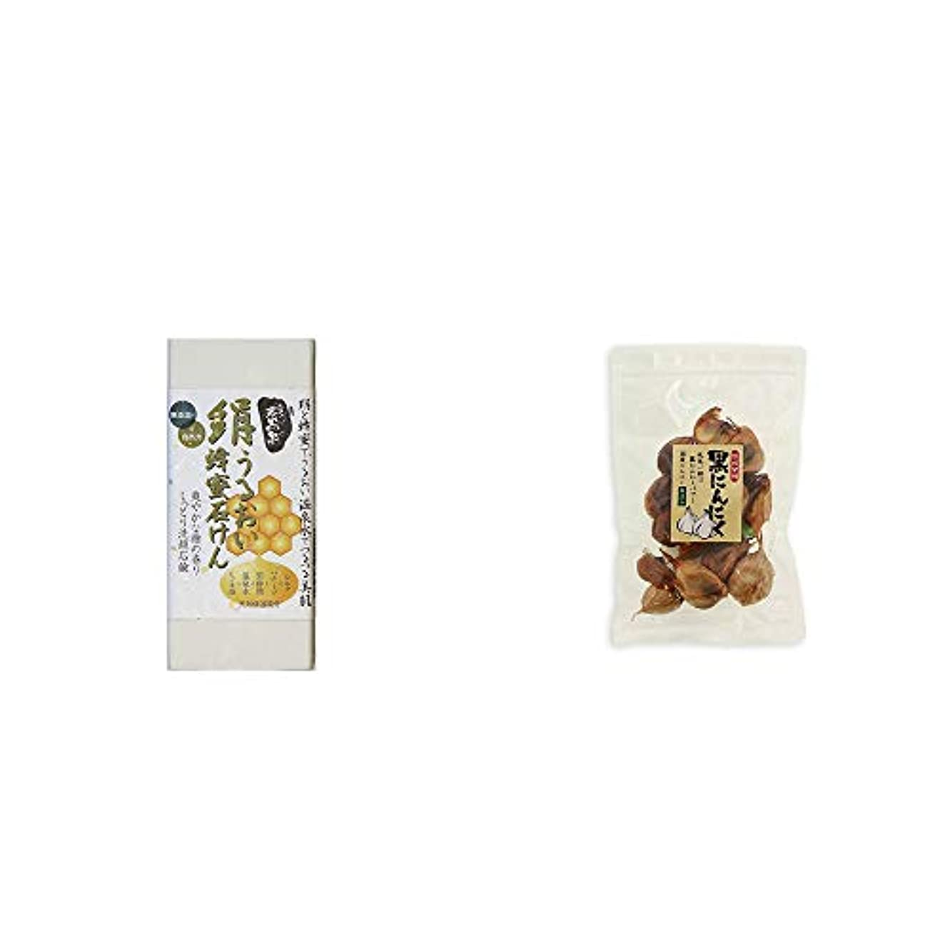 ローン霊対人[2点セット] ひのき炭黒泉 絹うるおい蜂蜜石けん(75g×2)?熟成発酵 黒にんにく(120g)