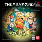 SIMPLEキャラクター2000シリーズVol.16 ガンバの冒険 THE パズルアクション