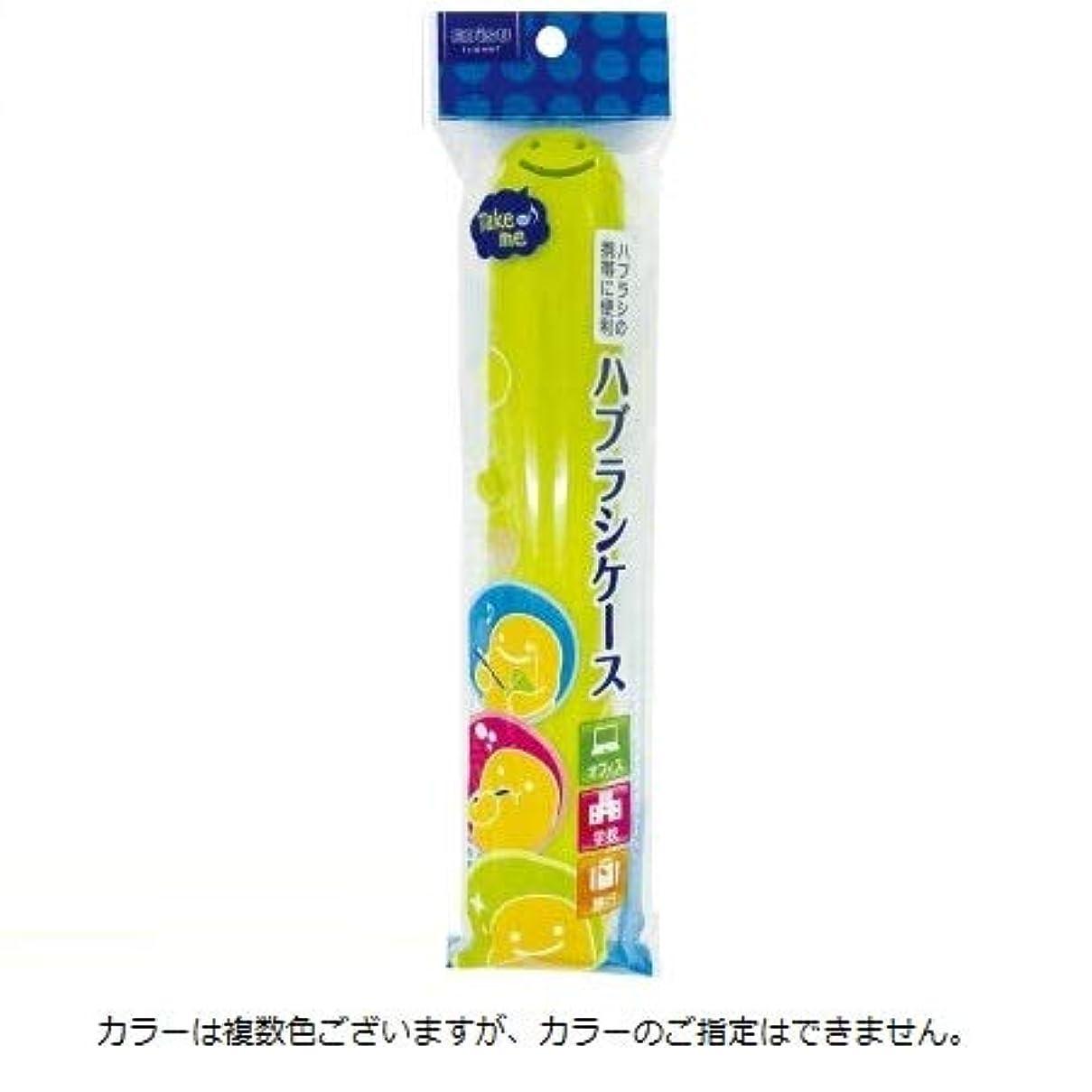 ジェムソロ簡潔な【まとめ買い】くりたんハブラシケース ×3個