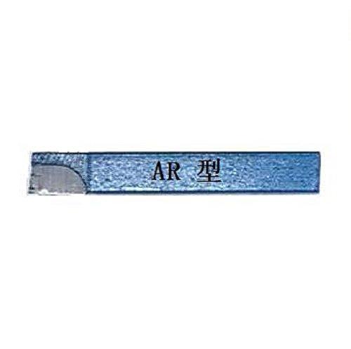 [セオヴェル]THEOVEL 小型旋盤用切削バイト 5/16 インチ 7.94mm 14本セット