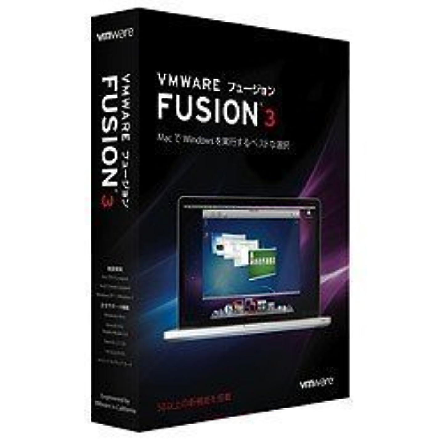 調整もちろん再生的VMware Fusion 3