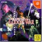 ドリコレ Record of Loadss War ~ロードス島戦記 邪神降臨~