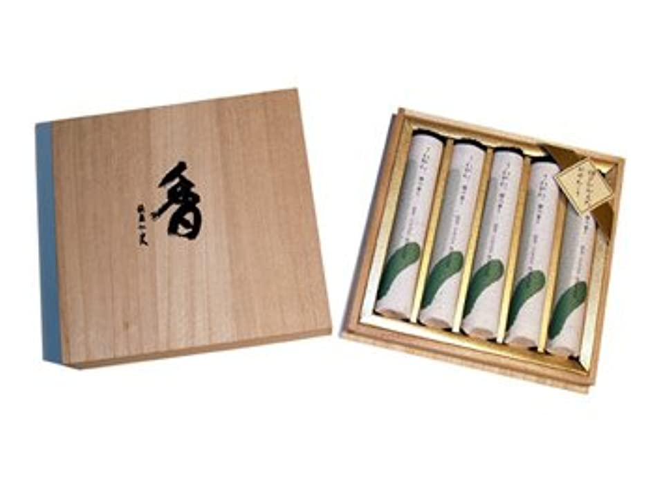 スラダム不合格刺激するさわやか檜の香り短寸5把桐箱