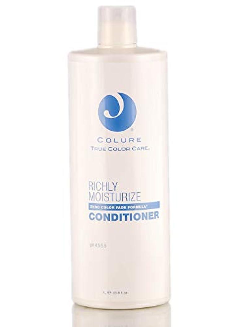 個性失速発揮するColure True Color Care Colure豊か潤いコンディショナー(新パッケージ)33.8液量オンス