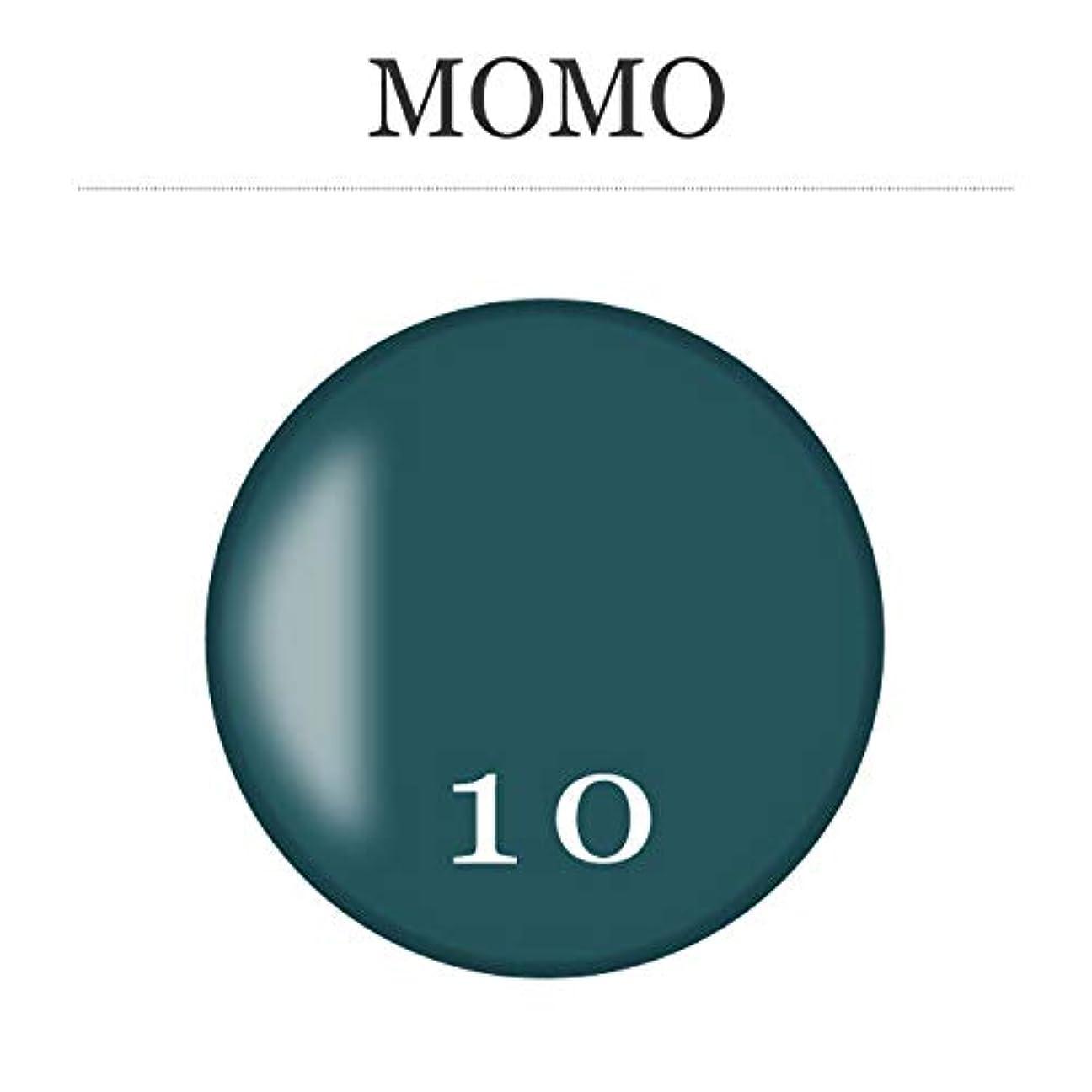 シミュレートするスズメバチ唯物論カラージェル MOMO-10 by nail for all