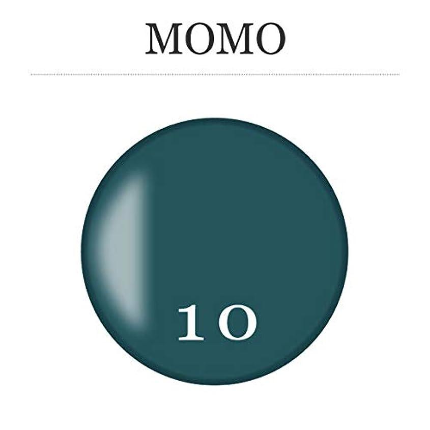 眠っている従う伝導カラージェル MOMO-10 by nail for all