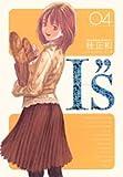 "I""s完全版 4 (ヤングジャンプコミックス)"