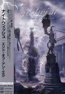 エンド・オブ・アン・エラ [DVD]の詳細を見る