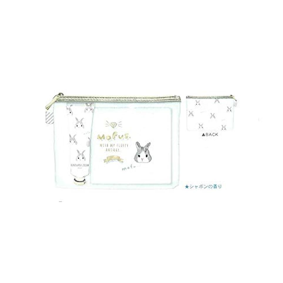 青天井章【ハンドケアギフトセット】ローズ&ベリーの香り◆モフズ みにうさ (49221)