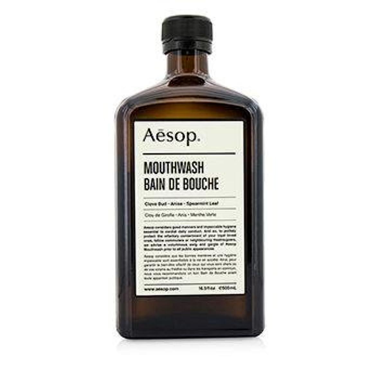 準備ができて野心的洗剤イソップ(Aesop) マウスウォッシュ18 500ml[004885][並行輸入品]