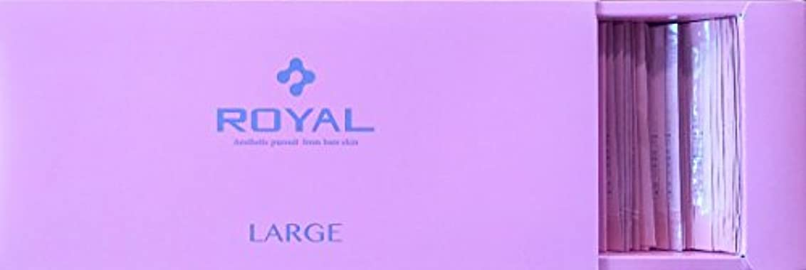 反逆赤ちゃん受信機プラセンタ ROYAL(ロイヤル)お徳用ラージサイズ 13ml×90法入り