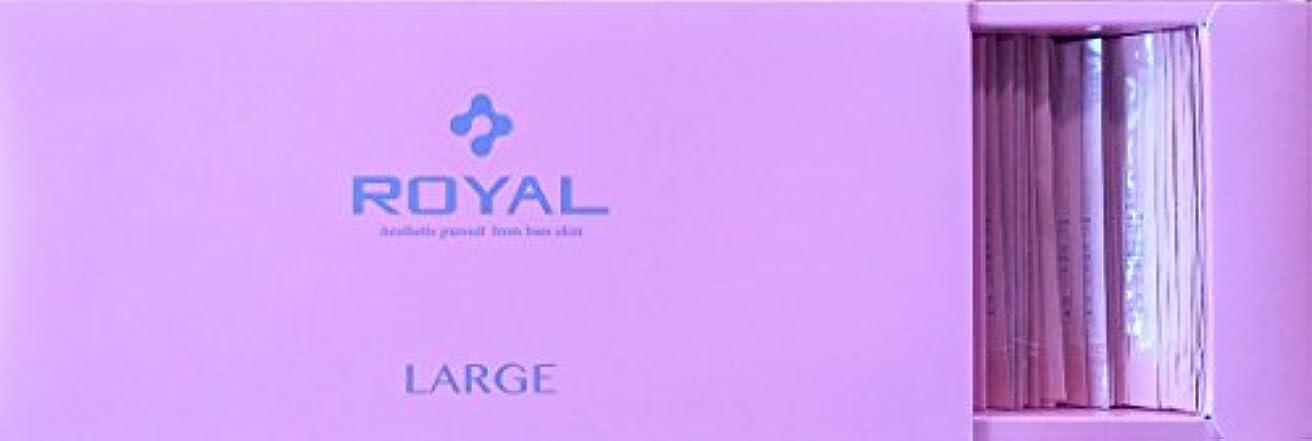 送料不適切な鎖プラセンタ ROYAL(ロイヤル)お徳用ラージサイズ 13ml×90法入り