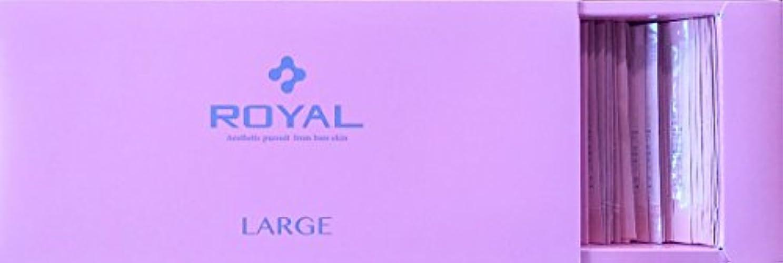 柔らかい足顕著チケットプラセンタ ROYAL(ロイヤル)お徳用ラージサイズ 13ml×90法入り