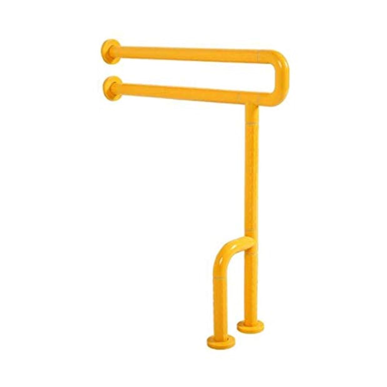 ビタミンアリコーナーバリアフリートイレの手すり、高齢者用トイレのハンドル、ナイロンステンレススチール製バスルーム用手すり 壁用手すり (色 : 黄)