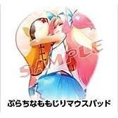 ARC SYSTEM WORKS 25th ぷらちなももじりマウスパッド BLAZBLUE /ブレイブルー