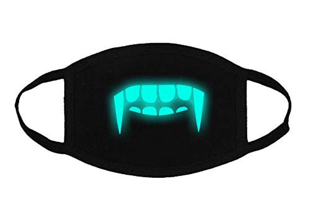 四半期ラッカスティーンエイジャークールな光沢のある歯のパターンコットンブレンドアンチダストフェイスマスク、Y6