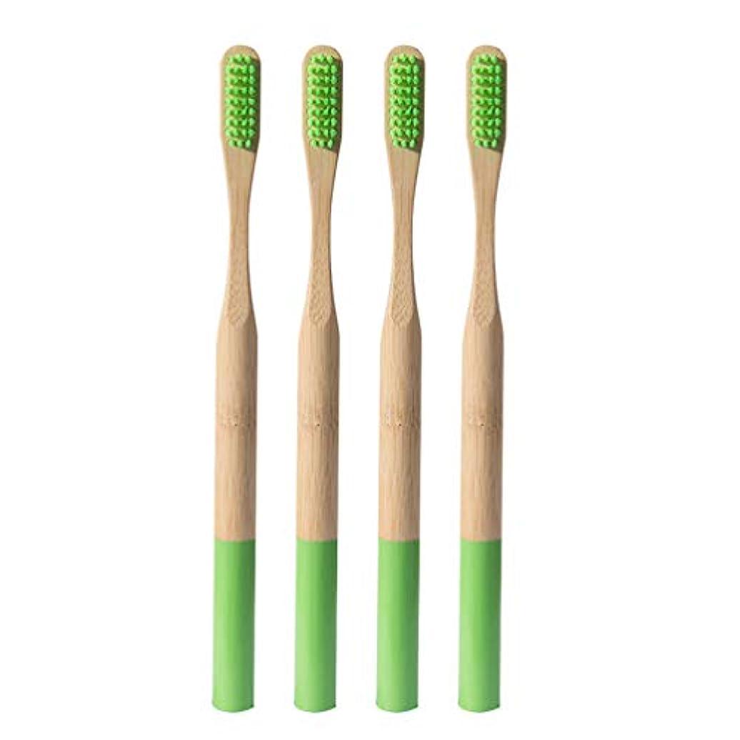 セッティング推定ファンHeallily 竹歯ブラシ4ピースソフトブリスル歯ブラシ生分解性、環境に優しいソフト歯ブラシ、大人用の細い毛を備えた抗菌歯ブラシ(グラスグリーン)