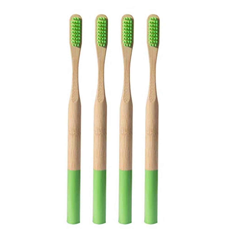 テナント前奏曲電気技師Heallily 竹歯ブラシ4ピースソフトブリスル歯ブラシ生分解性、環境に優しいソフト歯ブラシ、大人用の細い毛を備えた抗菌歯ブラシ(グラスグリーン)