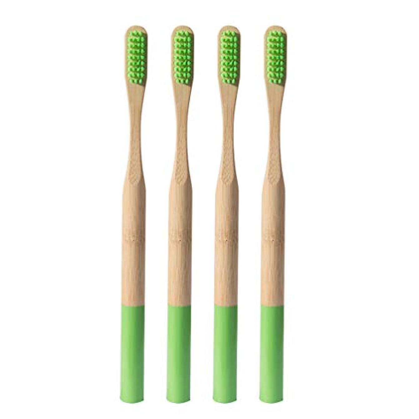 マトンブローホールプロペラHeallily 竹歯ブラシ4ピースソフトブリスル歯ブラシ生分解性、環境に優しいソフト歯ブラシ、大人用の細い毛を備えた抗菌歯ブラシ(グラスグリーン)