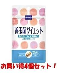 DHC 20日善玉菌ダイエット 6.9g/新商品/(お買い得4個セット)