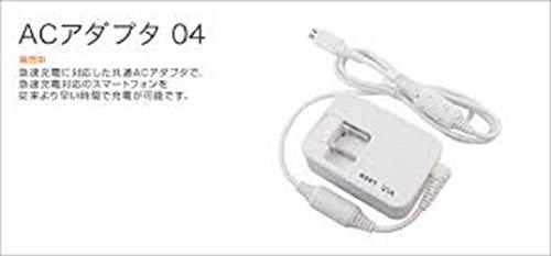 日本電信電話 【ドコモ純正】 スマートフォン用[USB microB] ACアダプタ 04