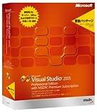 Visual Studio 2005 Professional Edition with MSDN Premium 更新