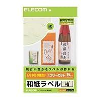(まとめ)エレコム フリーラベル EDT-FWA1【×5セット】 ds-1617530
