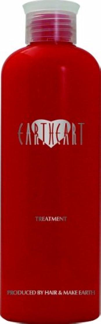 EARTHEART アロマトリートメント (ローズ)